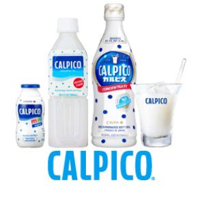 CALPICOの商品画像